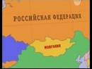 Нам врали 2,5 века.Кем был Чингисхан на самом деле.Разоблачение псевдомонгольско.mp4