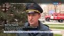 Новости на Россия 24 Звезда Игры Престолов рассказала про приставания со стороны Харви Вайнштейна