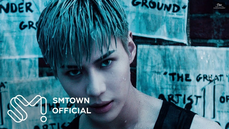 Taemin (태민) - Move