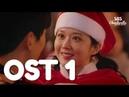 Jang Deok Cheol - What Would It Be [ Достоинство императрицы - part ost 1]