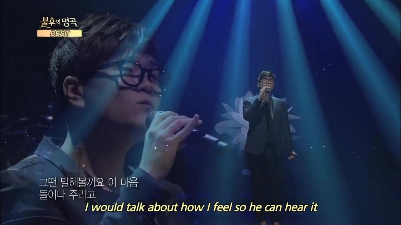 Shin Yongjae - If I Leave _ 신용재 - 나 가거든 [Immortal Songs 2]