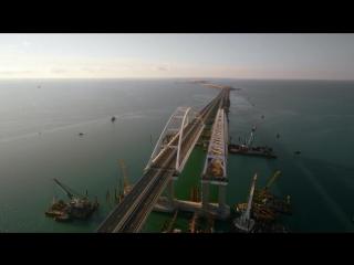Концерт в честь открытия Крымского моста. Анонс 2