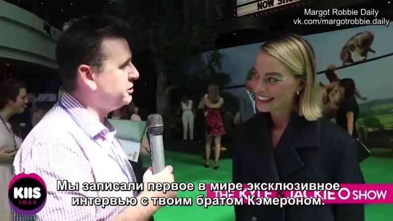 Интервью для KIIS 1065 во время премьеры фильма Кролик Питер в Сиднее Австралия 17 03 18 русские субтитры