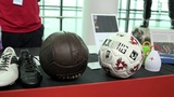 City of Football - The National Football Museum Hall of Fame