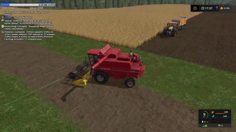 [Stepan Xolera] Вспомнить всё! Финал Сосновки - ч30 Farming Simulator 17