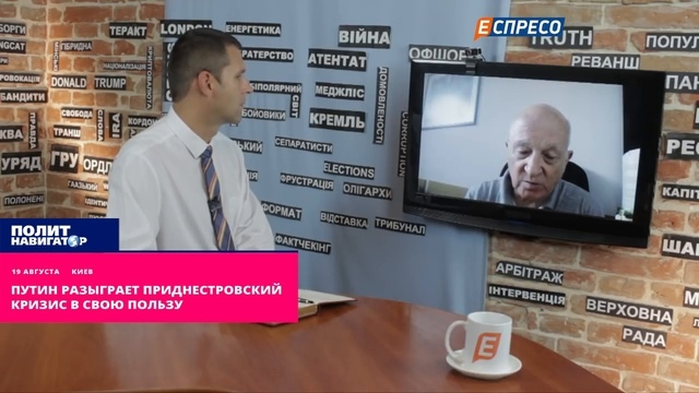 Путин разыграет приднестровский кризис в свою пользу