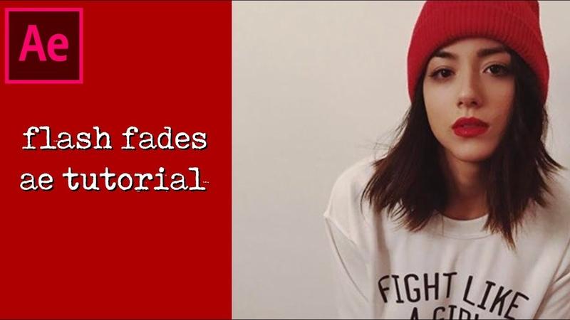 Flash fades   ae tutorial