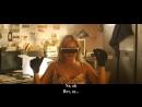 David Guetta feat Anne-Marie - Dont Leave Me Alone (subtitles)