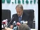 Пресс-конференция А.Зинченко о коррупционере Порошенко и любих друзях