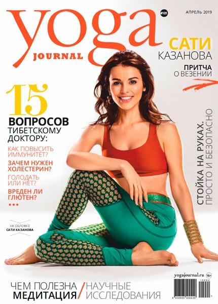 Эксклюзив posta-magazine: интервью и фотосессия с актрисой дарьей.