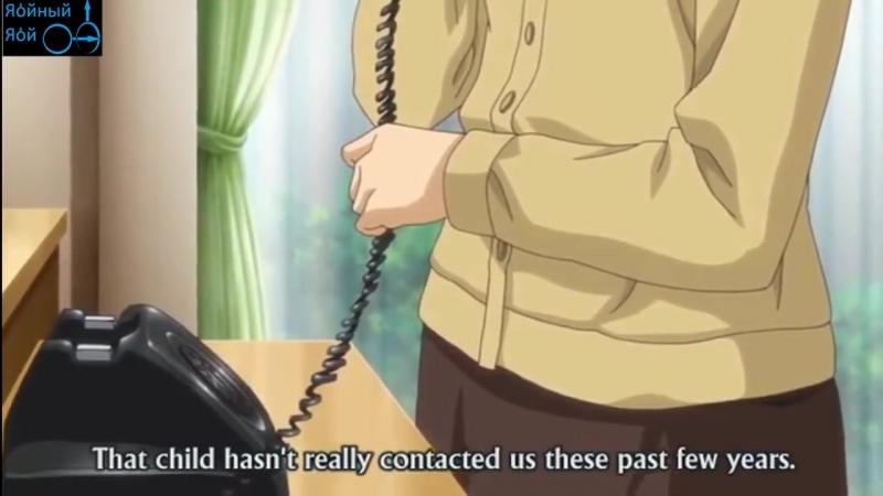 Тиран, который влюбился! OVA-2.Озвучка-Eladiel Zendos Lupin.