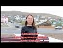 """Сбор средств на установку стелы """"Я люблю Агинское"""""""