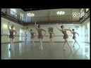 Vaganova Ballet Academy: Classical Exam 2018. 8th grade. Centre Part 1