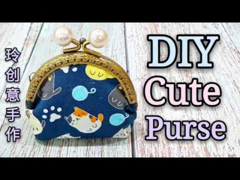 How to draw patterns for mini frame/clasp purse | Easy Tutorial~教你简单画一片式口金纸样❤❤HandyMum