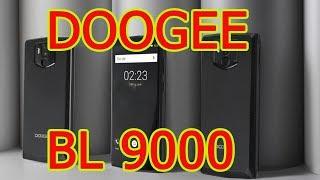 Doogee BL9000 - 5.99,Full Hd,9000мАч,6/64Гб,безпроводная зарядка,8.1 Oreo