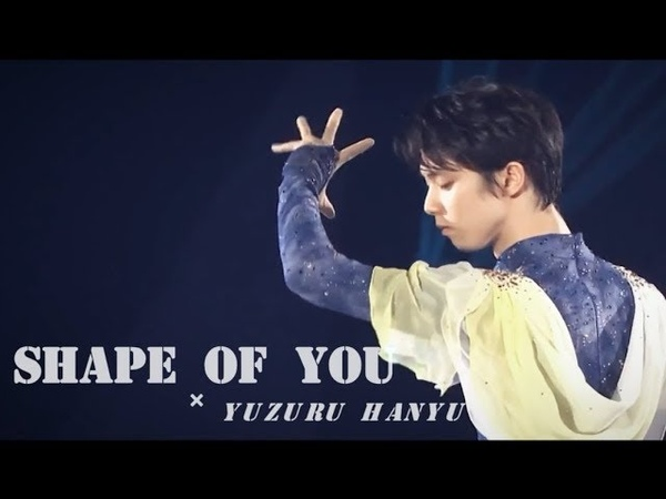Yuzuru Hanyu   羽生結弦   Shape of You