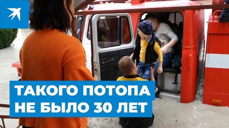 Потоп в Туапсе 2018. Новоднение, которого не видели 30 лет