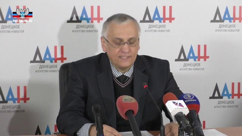 На очередном заседании Фонда Единый Донбасс принято решение о выплате порядка 8 млн рублей