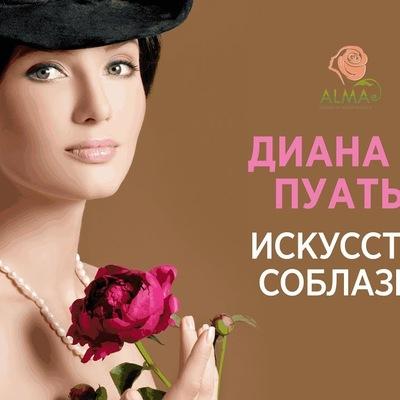 Вероника Благодарова