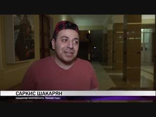 Тагил ТВ -