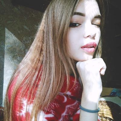 Анастасия Плявго