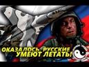 Оказалось, что русские умеют летать или как СУ-27 напугал американский самолет-шпион