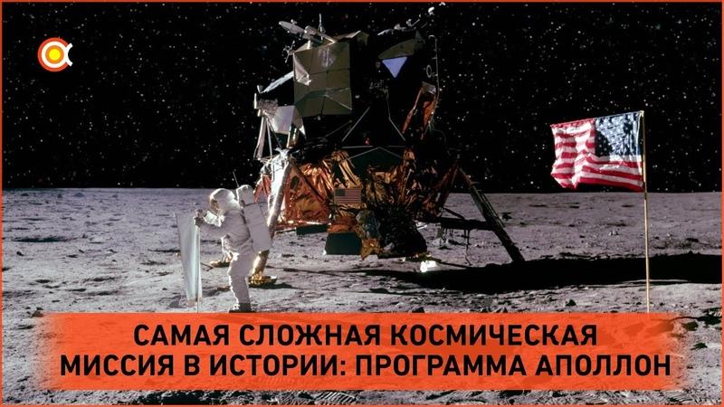 Как «Аполлоны» летали на Луну полный процесс!
