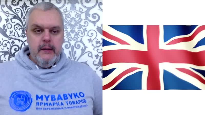 Как стать участниками Ярмарки Mybabyko в каком бы городе РФ вы не находились бы