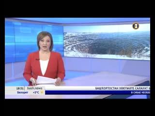 Сибайҙа һауа бысраныуын күҙәтеү өсөн теүәл анализаторҙар урынлаштырыу кәрәклеге тураһында ҡарар ҡабул ителде