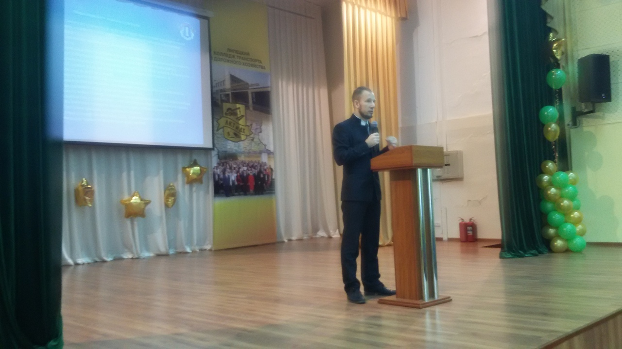 Ассоциация юристов России повышает правовую грамотность несовершеннолетних — Изображение 1