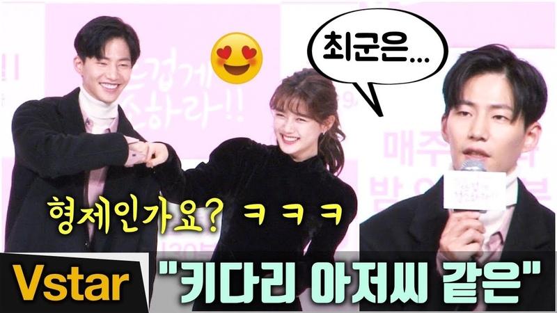 [일뜨청] 형제인가요? ㅋ 김유정-송재림 케미 감독님의 '최군' TMI @일단 뜨