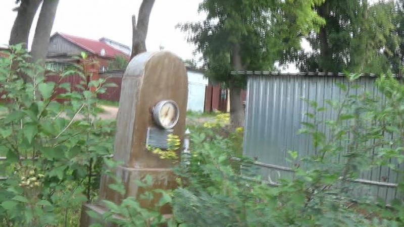 M2U04890 27 июля пт 2018 г Памятник ВОВ 2 ой Козубовы растреляны фашистами 14 октября 1941 г Березовка Сони 4890 Сон