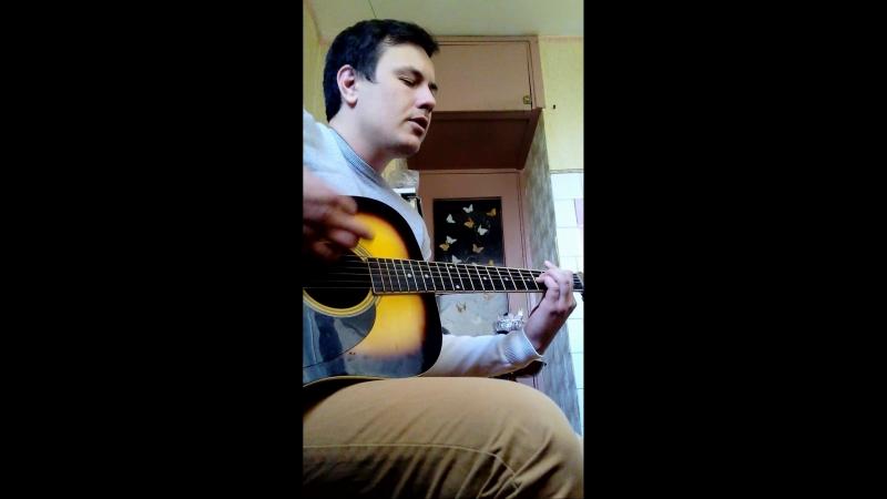 Николай Агишев - Тяжело и медленно (кавер Ппр)