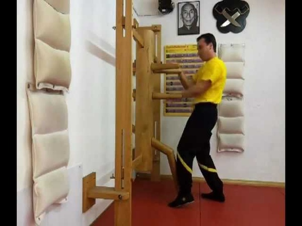 Video Mok Yan Chong Fat Holzpuppenform Teil 1 5 by Sifu Martin Dragos
