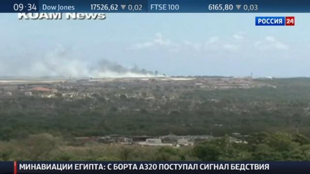 Новости на Россия 24 • Бомбардировщик B-52 разбился на Гуаме