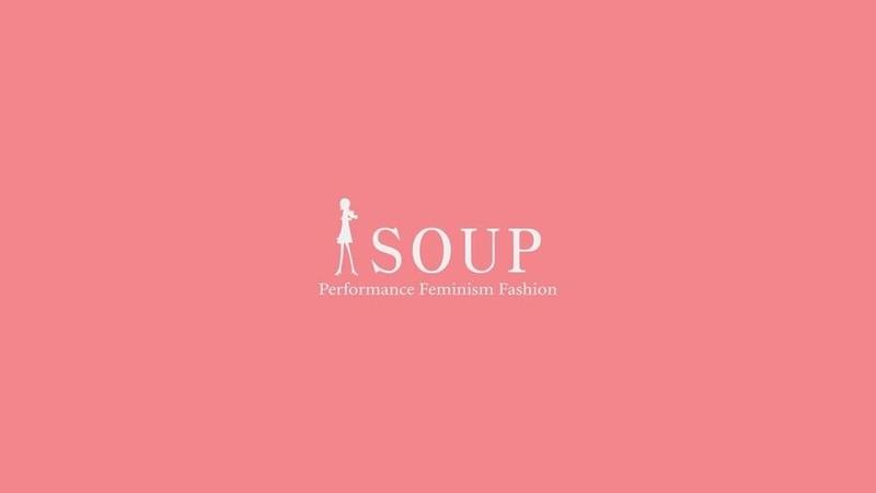 Romantic Young casual brand on Instagram SOUP 과 소현이의 18FW 광고는 어떻게 만들어졌을까 🤔 메이킹필름 비