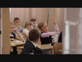 Сны Неба#ученики - Школа №5 (сингл#2018)