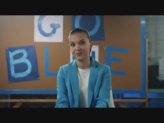 Millie Bobby Brown Go Blue on World Children's Day UNICEF
