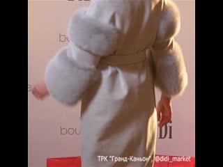 Пальто с оторочкой из лисы и съемными рукавами Giorgio Rotti