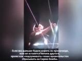 Роджер Уотерс из Pink Floyd осудил бомбардировки Сирии прямо во время концерта в Испании.
