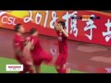 Классный гол из китайской Суперлиги