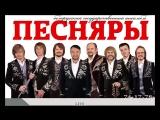 Концерт Песняров в Гродно