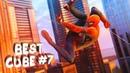BEST CUBE 7 Человек Паук уже не тот