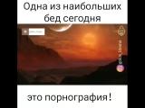 VID_38350409_110012_229.mp4