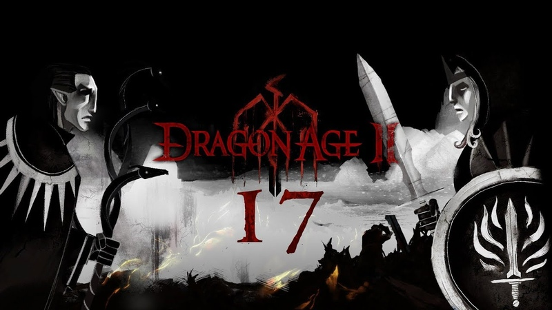 Прохождение Dragon Age 2 - Покаяние 17