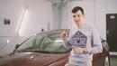 Студия GLOSS STUDIO полировка автомобиля в Железногорске