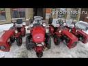 Какой трактор хуже МТЗ беларус 132Н или МТЗ 152Н
