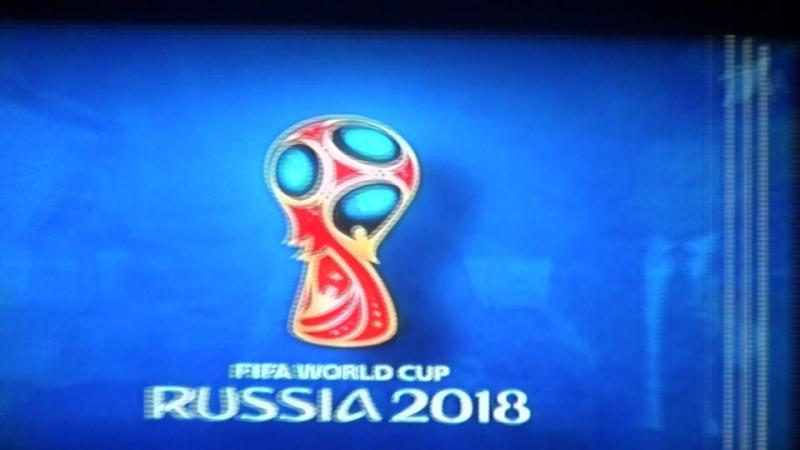 14-06-2018 Чемпионат мира между сб России и Соуд Оравия. 1 - тайм