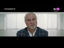Валерий Меладзе Свобода или сладкий плен 100пудовый хит