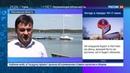 Новости на Россия 24 Самому заслуженному жителю Подмосковья подарят Mercedes